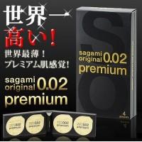 Bao cao su cao cấp Sagami Premium 0.02