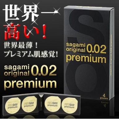 Bao cao su cao cấp nhật bản Sagami Premium 0.02